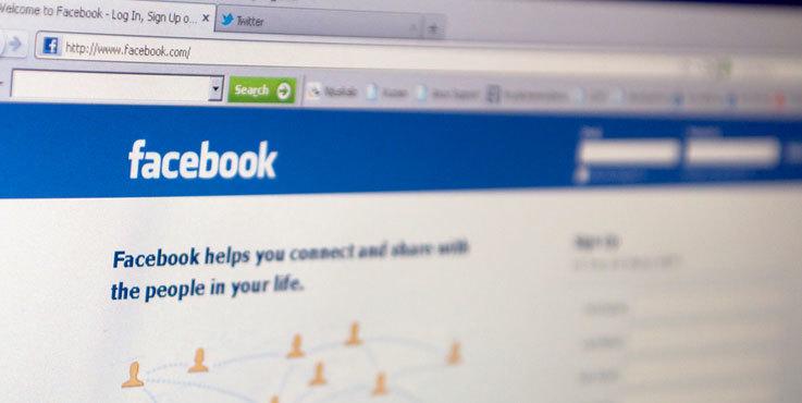 Como utilizar o Facebook para promover seu site imobiliário